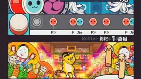 Rotter Tarmination (Oni, Hidden Sheet)