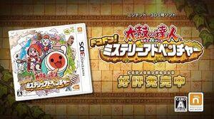 Taiko no Tatsujin 3DS3 post-release PV