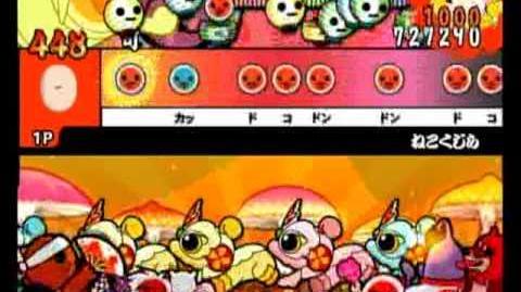 ねこくじら (Oni, Wii3)