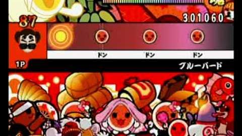 ブルーバード (Futsuu, Wii)