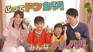 Taiko NS1 Trailer PV JP