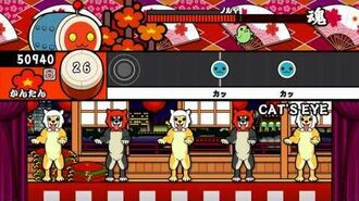 CAT'S EYE (Easy, Plus)