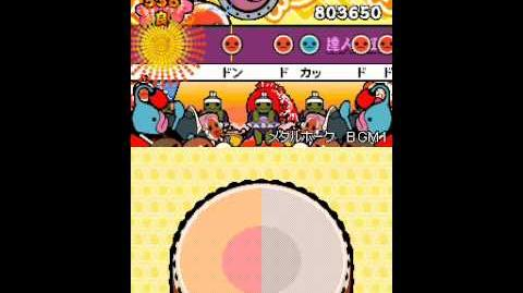 メタルホーク BGM1(Oni, T, DS3)