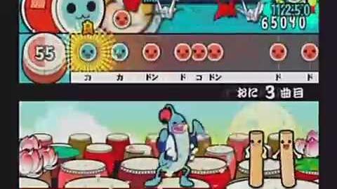 Hayasaitama 2000 (Oni)