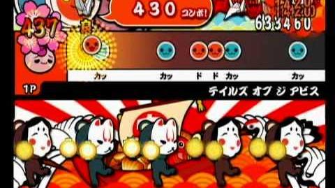 太鼓の達人Wii決定版 テイルズ オブ ジ アビス(オート)