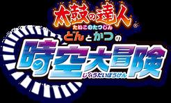 Logo taiko3ds2