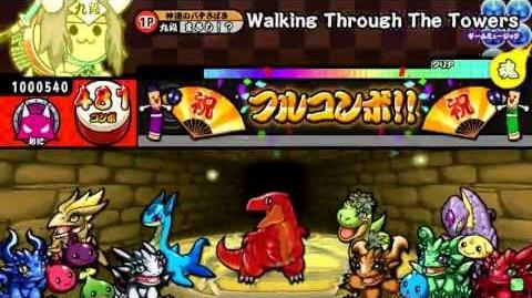 Walking Through The Towers (Oni, ACnew)