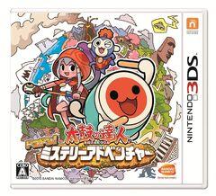 Taiko no Tatsujin 3DS 3