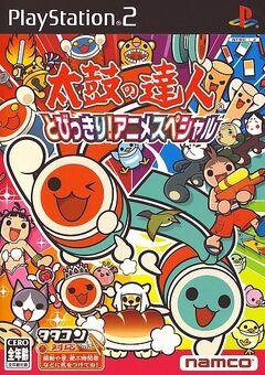 Taiko no Tatsujin Super Animehit