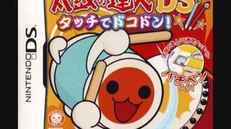 Taiko no Tatsujin DS - Doraemon no Uta