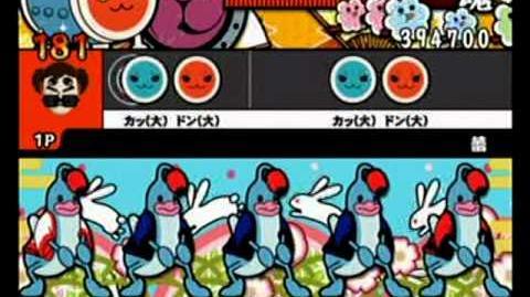 蕾 (Oni, Wii1)