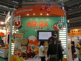 2008TaipeiGameShow Day1 CHT TaikoMobile