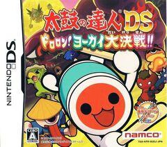Taiko no Tatsujin DS 3