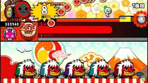 笑顔にカンパイ! (Oni, ACnew)