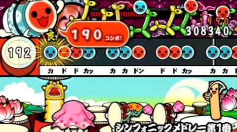 シンフォニックメドレー第1番 (Oni, PSP2)