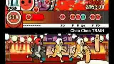 Choo Choo TRAIN (Oni)