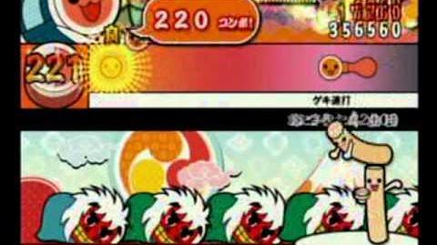 またさいたま2000 (Futsuu, AC14)