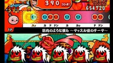 筋肉のような僕ら (Oni, Wii4)