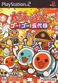 Taiko no Tatsujin the 5th
