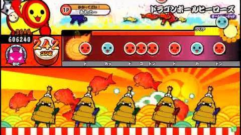 ドラゴンボールヒーローズ (Oni, ACnew)