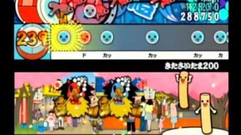 きたさいたま200(Oni, AC13)