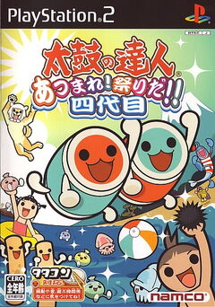 Taiko PS2 the 4th