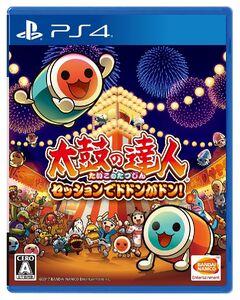Taiko no Tatsujin PS4