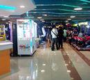 HYPER GAMER 遊戲玩家大型電玩遊樂中心