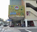 迪貝堡台南國賓店