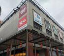 湯姆熊蘭城新月店
