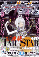 Ultra Jump Issue 3 2012