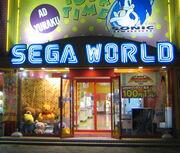 Sega-world-nara3