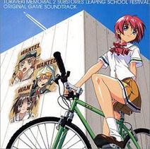 Tokimeki Memorial 2 Substories Leaping School Festival (soundtrack)