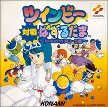 TwinBee Taisen Puzzle-Dama Soundtrack