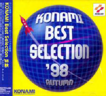 Konami Best Selection98