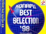 Konami Best Selection '98 Autumn