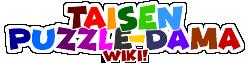 Taisen Puzzle-Dama Wiki