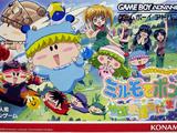 Wagamama Fairy: Mirumo de Pon! Taisen Mahō-Dama