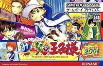 Prince of Tennis Minna no Oujisama -01