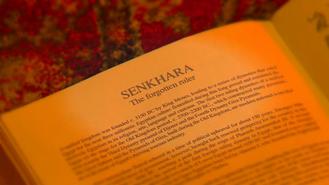 Senkhara 2