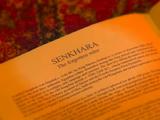 Senkhara/Galeria