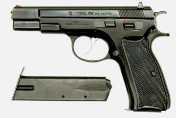 400px-CZ 85 Original