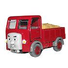 File:Lorry.jpg