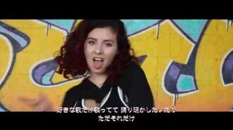 【Produce☆彡】RE Verse ♬「 SorryNotSorry」 BANANALEMON