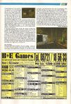 PC Games 031997-6