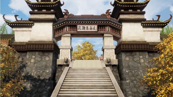 Alchemy Association Donghua