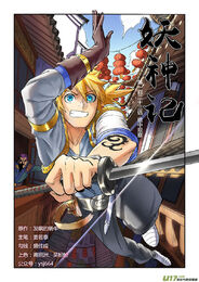 Ch 123 cover
