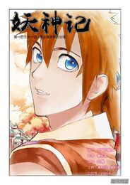 Ch 131 cover