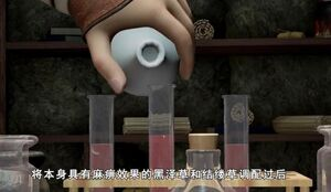 Alchemy Tools Donghua