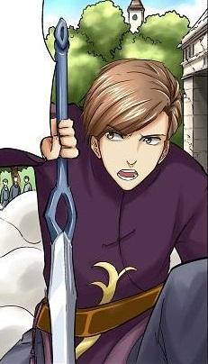 Chen Linjian's Sword